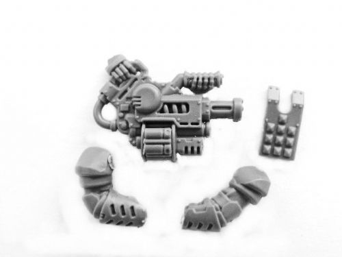 Palanite subjugator assault ram
